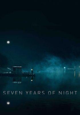 『七年の夜』のポスター