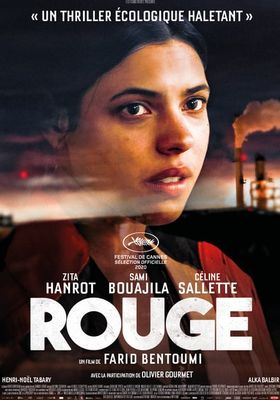 『Rouge(原題)』のポスター