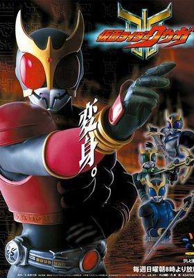 Kamen Rider Kuuga 's Poster