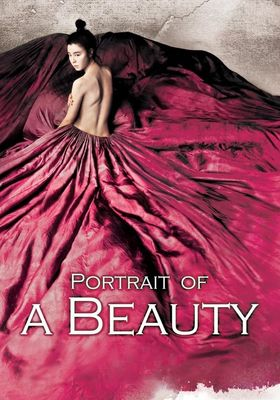 Portrait of a Beauty's Poster