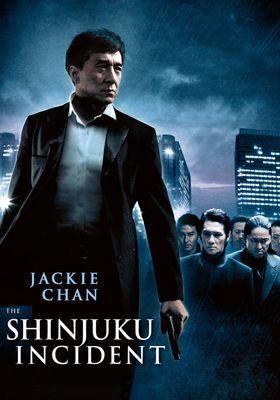 Shinjuku Incident's Poster
