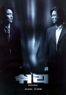 Shiri's Poster