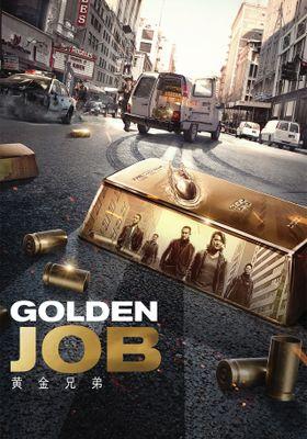 Golden Job 's Poster