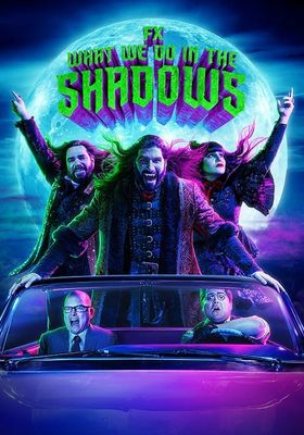 『What We Do in the Shadows (原題) シーズン 3』のポスター