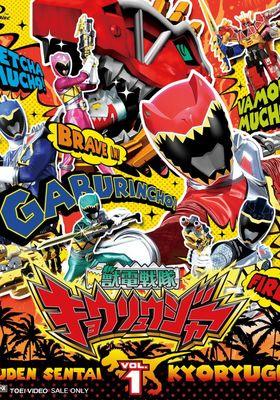 Zyuden Sentai Kyoryuger 's Poster