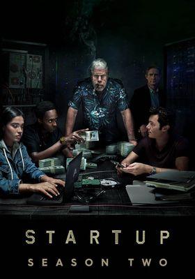 『STARTUP スタートアップ シーズン2』のポスター