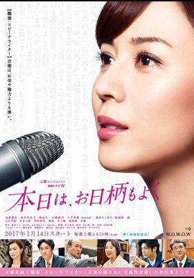 A Speechwriter 's Poster