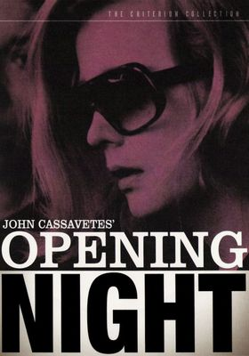 Opening Night's Poster