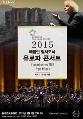 2015 베를린 필하모닉 유로파 콘서트의 포스터