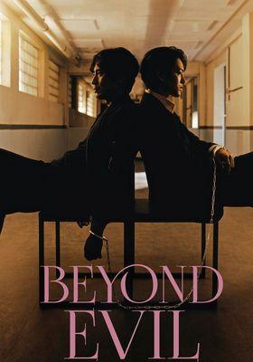 Beyond Evil 's Poster
