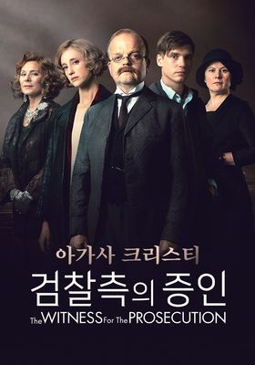 The Witness for the Prosecution 's Poster
