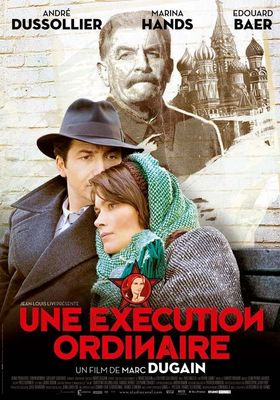 An Ordinary Execution's Poster