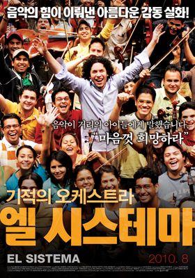 기적의 오케스트라 - 엘 시스테마의 포스터