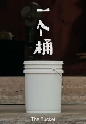 The Bucket's Poster
