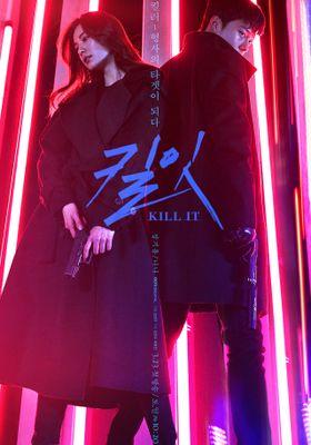 『Kill It』のポスター
