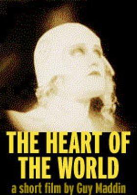 『세계의 심장』のポスター