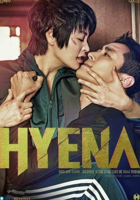 Hyena 's Poster