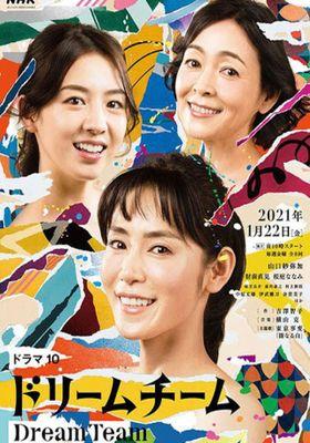 Dream Team 's Poster
