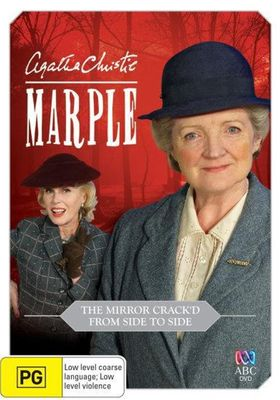 『Marple: The Mirror Crack'd From Side To Side』のポスター