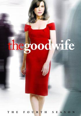 『グッド・ワイフ 彼女の評決 シーズン4』のポスター
