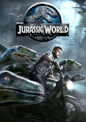 『ジュラシック・ワールド』のポスター