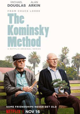 『コミンスキー・メソッドシーズン1』のポスター