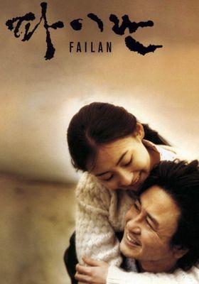 Failan's Poster