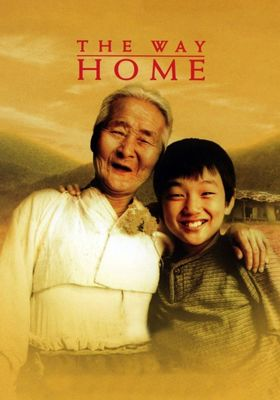 The Way Home's Poster