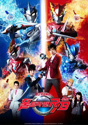 Ultraman R/B 's Poster