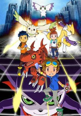 Digimon Tamers's Poster