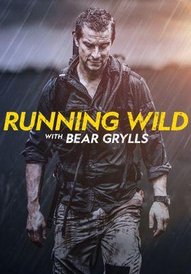러닝 와일드 위드 베어 그릴스 시즌 1의 포스터