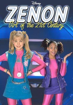 『우주소녀 제논: 21세기 소녀』のポスター