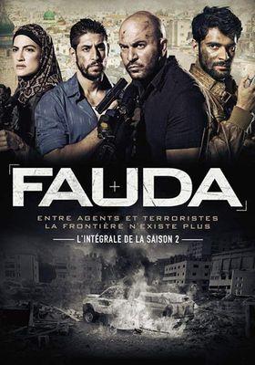 『ファウダ -報復の連鎖-シーズン 2』のポスター