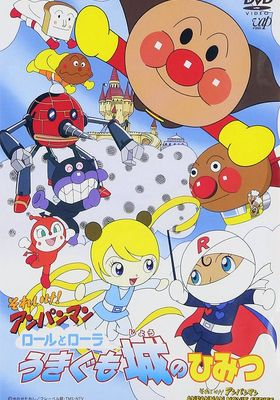 Go! Anpanman: The Secret of Roll and Lola's Floating Castle's Poster
