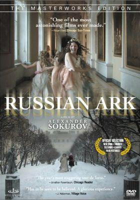 러시아 방주의 포스터
