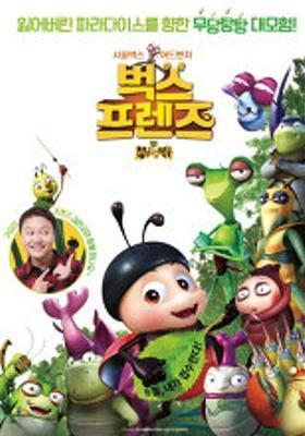 The Ladybug's Poster