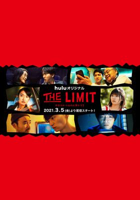 The Limit 's Poster