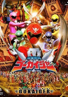 Kaizoku Sentai Gokaiger 's Poster