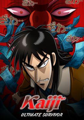 Kaiji: Ultimate Survivor's Poster