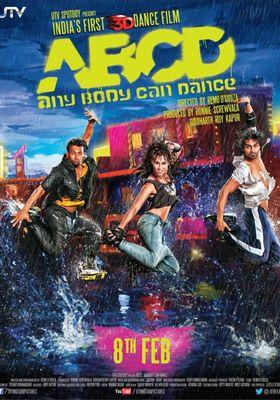 ABCD (애니 바디 캔 댄스)의 포스터