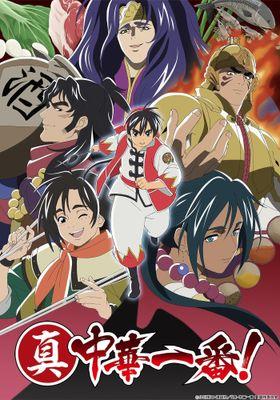 True Cooking Master Boy Season 2's Poster