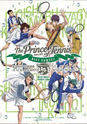 テニスの王子様 BEST GAMES!! 乾・海堂 vs 宍戸・鳳/大石・菊丸 vs 仁王・柳生's Poster