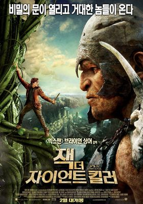 Jack the Giant Slayer's Poster