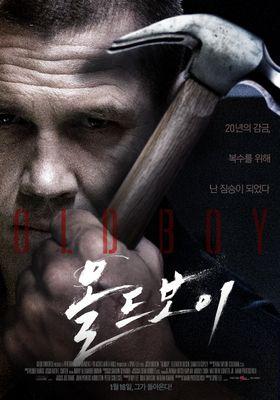 Oldboy's Poster