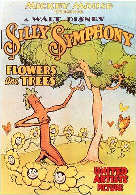 꽃과 나무의 포스터