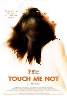 『タッチ・ミー・ノット ローラと秘密のカウンセリング』のポスター