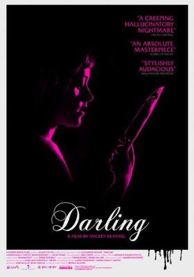 달링의 포스터