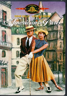 『巴里のアメリカ人』のポスター