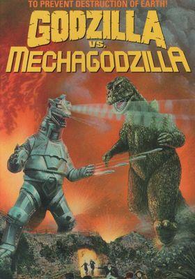 Godzilla vs. Mechagodzilla's Poster