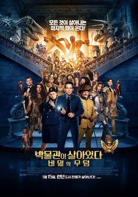 Night at the Museum: Secret of the Tomb's Poster
